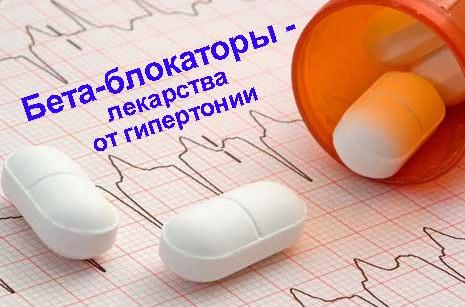 antispazminis miotropinis poveikis, vartojamas hipertenzijai gydyti