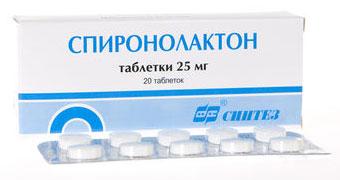 efektyviausi diuretikai nuo hipertenzijos